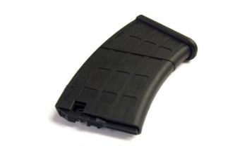ProMag AA762R Magazine for Archangel AA9130 Mosin Stocks, 10-Round